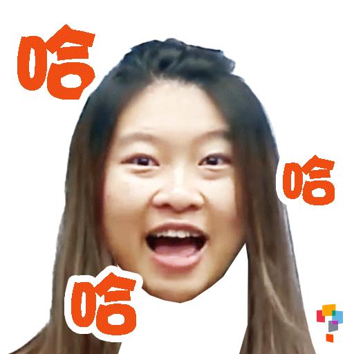 學而思-Miss Becky - Sticker 8