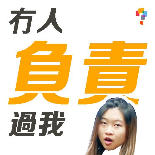學而思-Miss Becky - Sticker 12