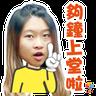 學而思-Miss Becky - Tray Sticker