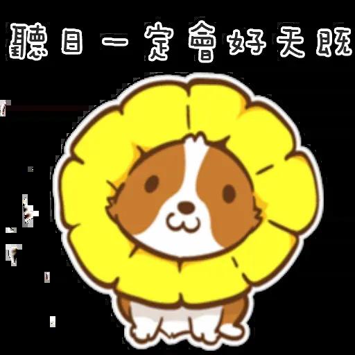 corgi - Sticker 1