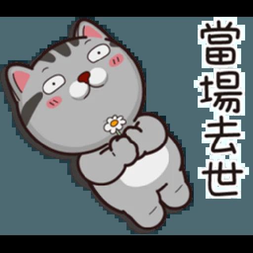塔仔 - Sticker 24
