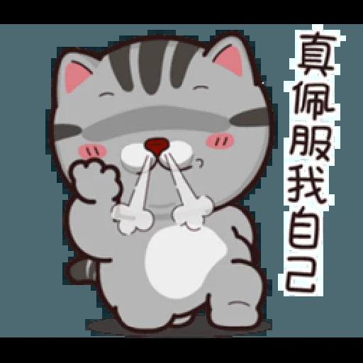 塔仔 - Sticker 26