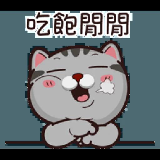 塔仔 - Sticker 28