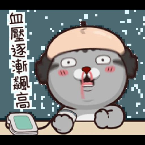 塔仔 - Sticker 23