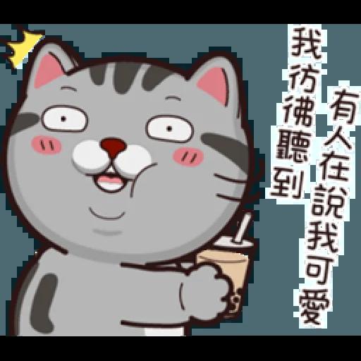 塔仔 - Sticker 7