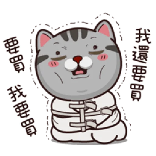 塔仔 - Sticker 21