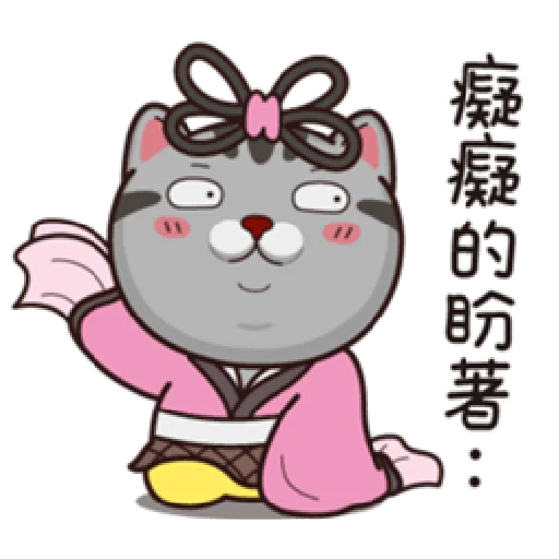 塔仔 - Sticker 16