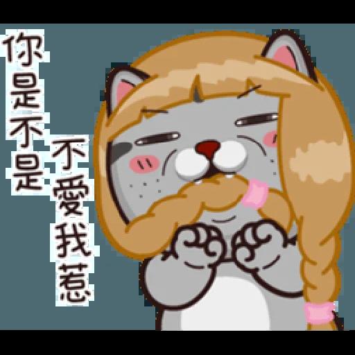 塔仔 - Sticker 5