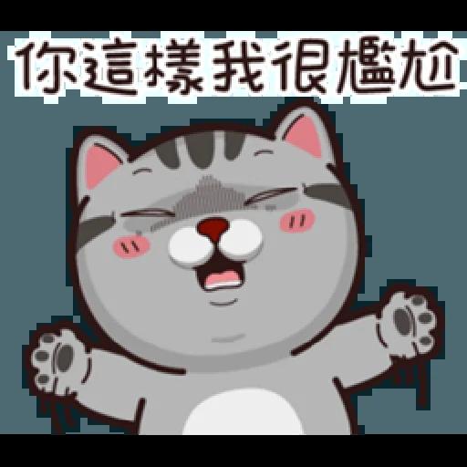 塔仔 - Sticker 1