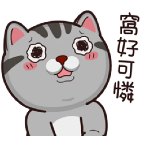 塔仔 - Sticker 18