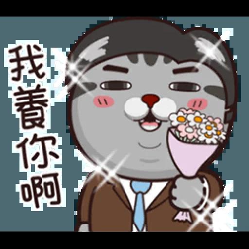 塔仔 - Sticker 14