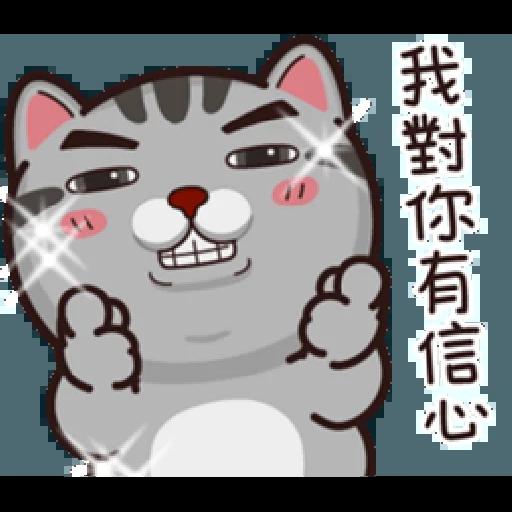 塔仔 - Sticker 12
