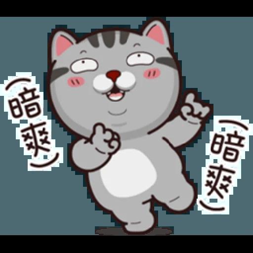 塔仔 - Sticker 27