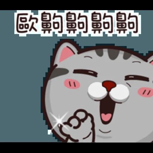 塔仔 - Sticker 13