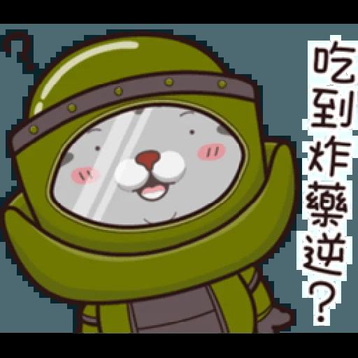 塔仔 - Sticker 9