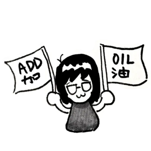 rachel pang comics - Sticker 5