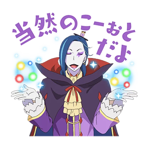 Re: Zero 3 - Sticker 4