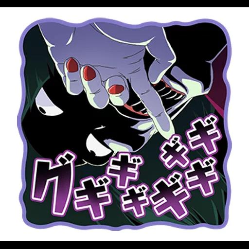 Re: Zero 3 - Sticker 20
