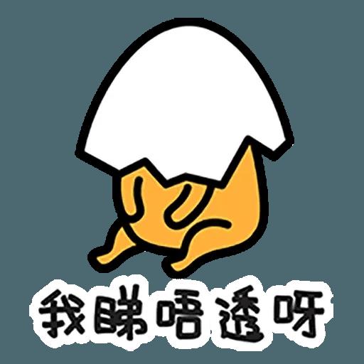 Gudetama - Sticker 8