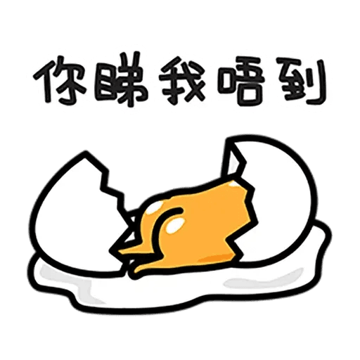 Gudetama - Sticker 19