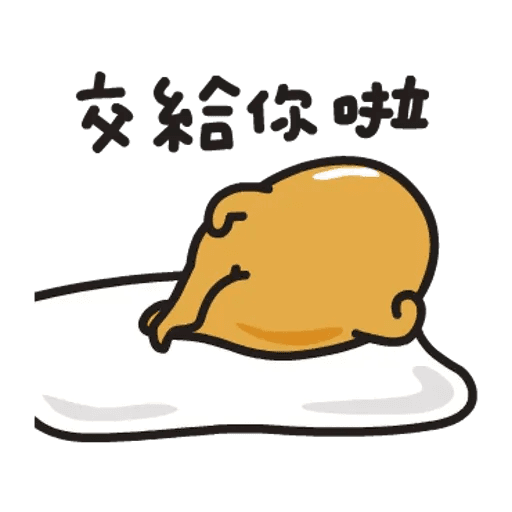 Gudetama - Sticker 26
