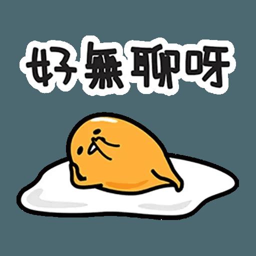 Gudetama - Sticker 16