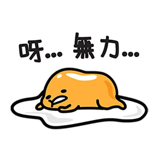 Gudetama - Sticker 4