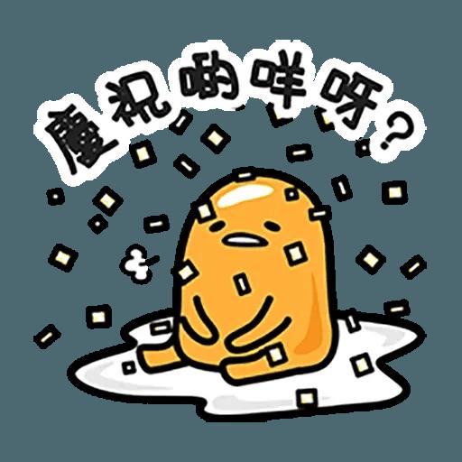 Gudetama - Sticker 10