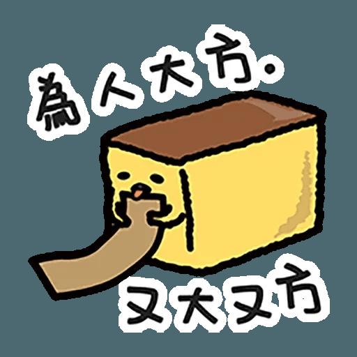 Gudetama - Sticker 30