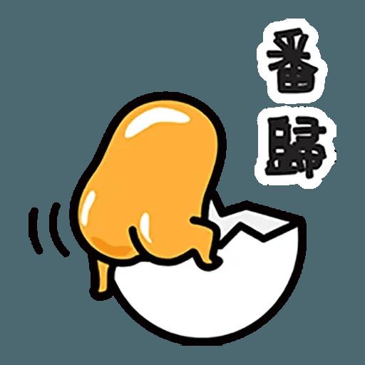 Gudetama - Sticker 18