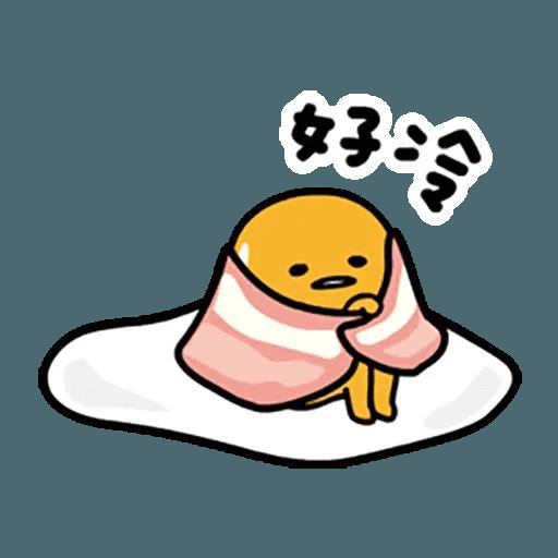Gudetama - Sticker 24