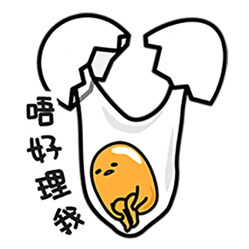 Gudetama - Sticker 5