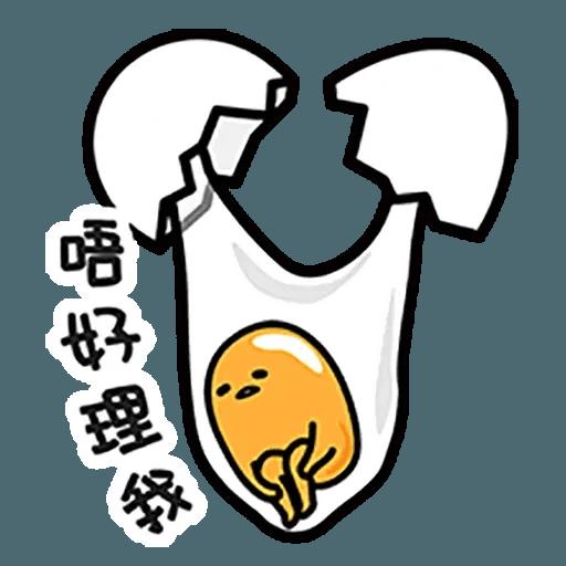 Gudetama - Sticker 5