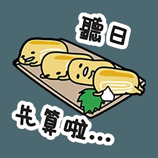 Gudetama - Sticker 12