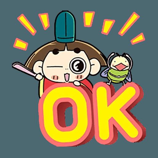 Ojarumaru - Sticker 5