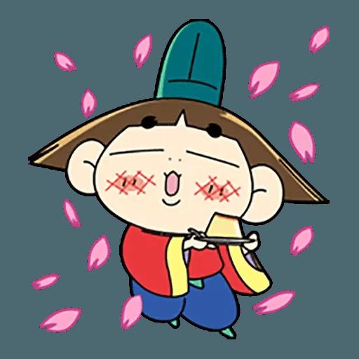 Ojarumaru - Sticker 23
