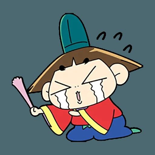 Ojarumaru - Sticker 21