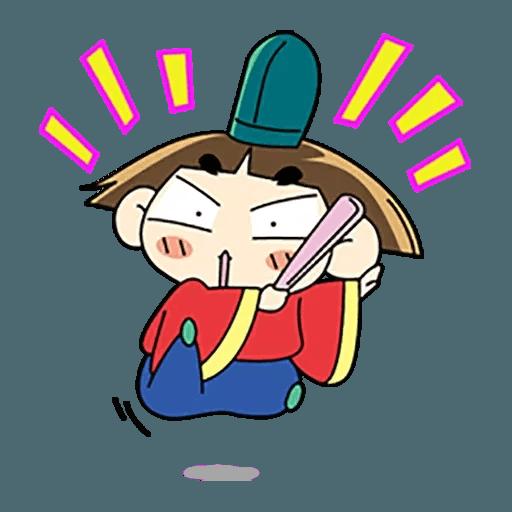 Ojarumaru - Sticker 11