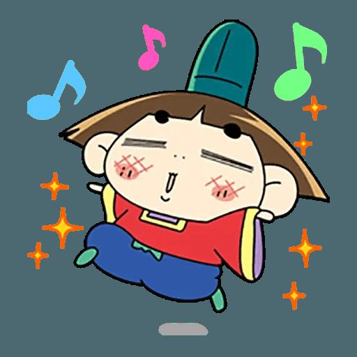 Ojarumaru - Sticker 12