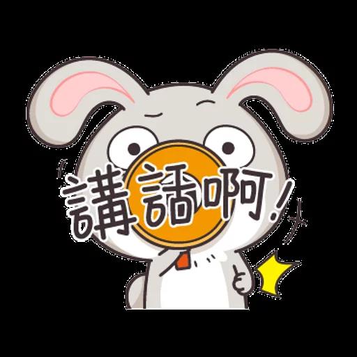 18 - Sticker 5