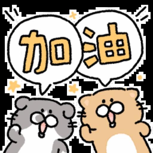 鼠鼠 - Sticker 14