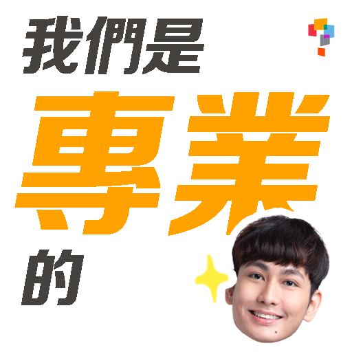 學而思-Bor Sir - Sticker 11