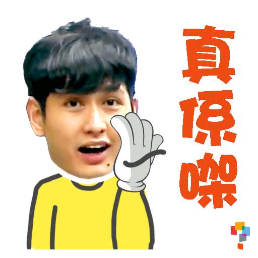 學而思-Bor Sir - Sticker 3
