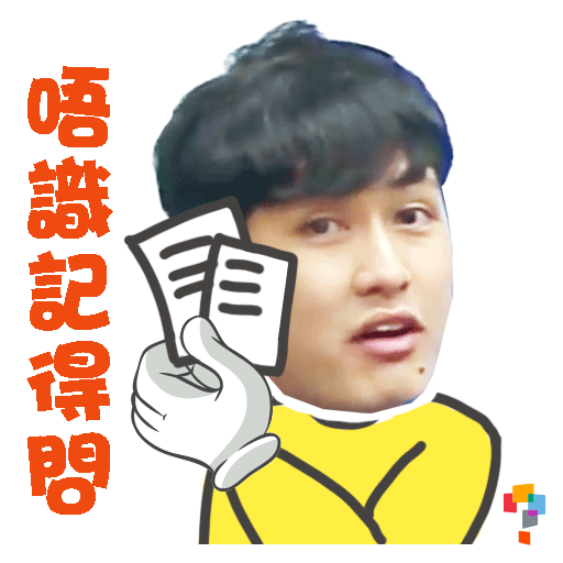 學而思-Bor Sir - Sticker 7