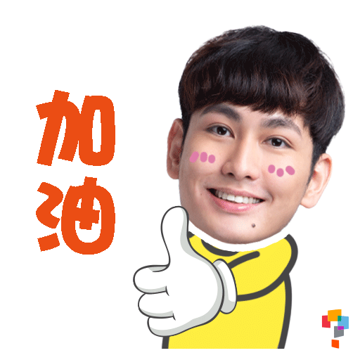 學而思-Bor Sir - Sticker 1