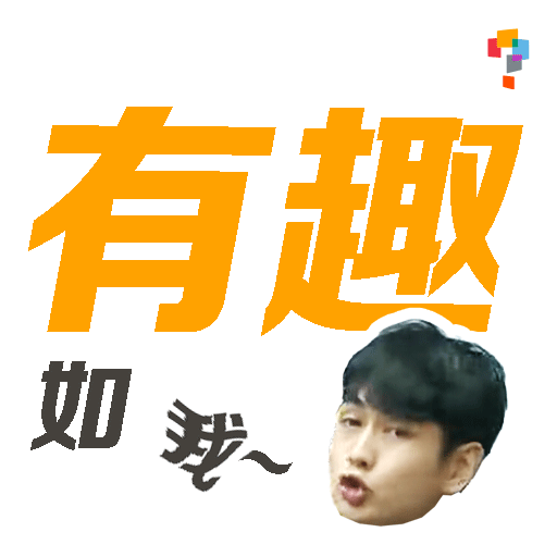 學而思-Bor Sir - Sticker 12