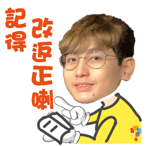 學而思-Bor Sir - Sticker 5
