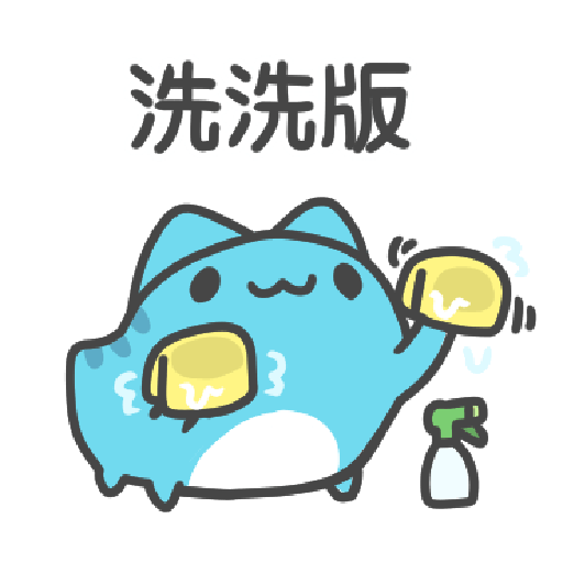 KABO CATS 2 - Sticker 19