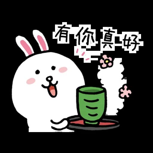 line friend - Sticker 6