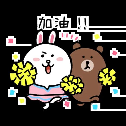 line friend - Sticker 24